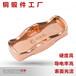 专业紫铜锻造铜精密机加工高压电器开关触头精密锻件毛坯