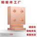 铜件冷锻铜零件断路器零配件铜排生产铜铝异型并沟线夹厂家