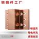 兆东机械纯铜件定制红冲锻压紫铜零件铜精密机加工金属件红冲