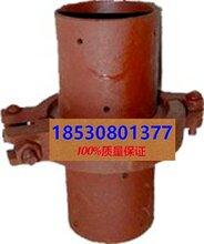 郑州直供连接喷浆管用的管接头及卡子