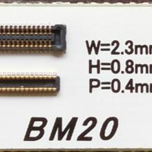 现货供应广濑HRS连接器BM20B(0.6)-24DP-0.4V(51)