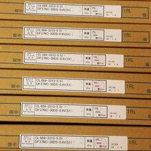 HRS广濑DF37C-10DP-0.4V(51)