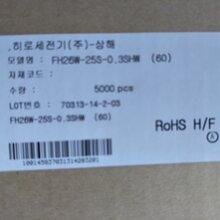原装现货HRS广濑FH26W-25S-0.3SHW