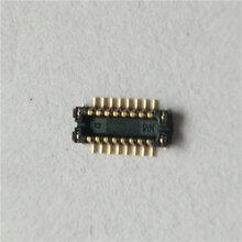 现货供应Hirose广濑BM10NB(0.8)-16DS-0.4V(51)