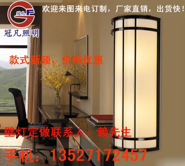 客厅壁灯_卧室壁灯厂_酒店壁灯定做_书房壁灯
