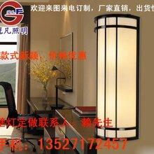 客厅壁灯_卧室壁灯厂_酒店壁灯定做_书房壁灯图片