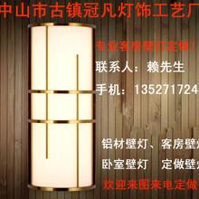 欧式壁灯、现代简约壁灯、铝材壁灯、家装壁灯厂图片