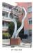 雕塑生产浮雕不锈钢雕塑景观雕塑