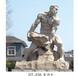 厂家直销校园雕塑人物雕塑