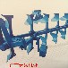 黑龙江大庆挖坑机,翻转犁,液压活塞杆通翻转犁报价