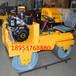 河北唐山座驾式压路机-全液压压路机-双钢轮压路机质量保障