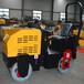 河北承德全液压压路机双钢轮压路机小型压路机真皮座椅压路机优势