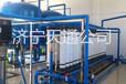 陕西汉中某某制药厂废水处理,污水排放设备,净水设备的解决方案