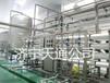 河北秦皇岛某工业废水排放污水处理设备成功案例
