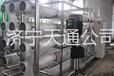 河南商丘某屠宰场污水处理工业废水处理成功案例