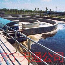 山西晋中天通供应生活污水处理设备、综合污水处理设备、地埋式污水处理设备