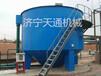 福建三明某冶炼厂污水处理工程案例