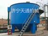 湖北咸宁天通养殖场污水处理设备定制厂家直销