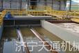 安徽宿州某大豆制油厂废水处理污水排放处理方案