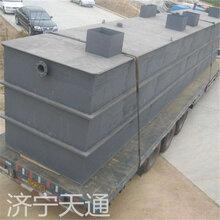 广西梧州医院污水处理设备地埋式污水处理设备