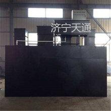 湖北荆州天通一体化污水处理设备地埋式污水处理设备