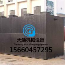 四川广元天通TT-CL1000农村乡镇一体化污水处理设备