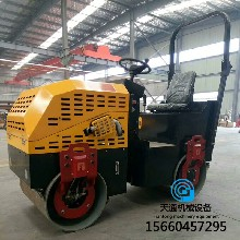 重庆九龙坡天通小型压路机3吨全液压压路机机型优美操作简捷