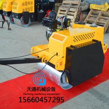 山西长治小型TY-SF700手扶式双钢轮压路机振动压路机