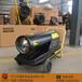 昌都熱銷工業暖風機取暖器大功率燃油熱風機