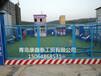 北京建筑安全行为体验馆建筑企业形象设计