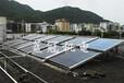 工厂宿舍太阳能热水工程