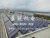 江门太阳能热水工程、太阳能热水系统、太阳能热水器