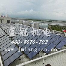 中山太阳能热水工程、太阳能热水系统、太阳能热水器
