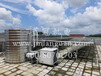 提供江门500人以下大型商用空气能热水器热水工程解决方案