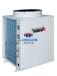 中山循環式空氣源熱泵熱水器設計、銷售、安裝