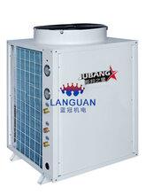 佛山空气能商用热水器空气能热水工程安装