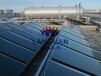 中山太陽能平板熱水工程平板集熱器