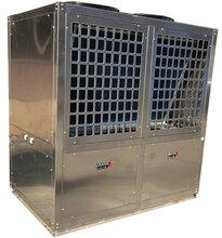 江门超大型商用空气能热水机组25匹机空气能热水工程