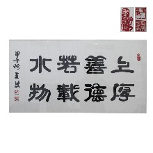 古董古玩艺术收藏品鉴定交易中心