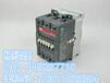 ABB接触器AX50-30-11-36190V