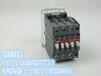 ABB接触器AX65-30-00-80220V都会有