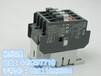 ABB接触器AX260-30-11-8348V嗯哼
