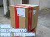 ABB框架E2S1250R1000PR122/P-LIWMP3PNST