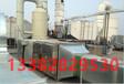 废气处理厂家-活性炭吸附塔厂家-UV光解废气处理-有机废气处理-酸碱废气处理
