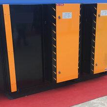 碳钢UV光氧催化设备碳钢光氧催化废气治理专家