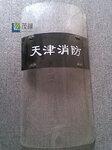 苏州茂禄10mm茶色PC耐力板材加工定做性价比最高
