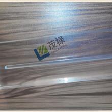 厂家专业生产pc板防静电pc板pc板加工厂家直销价格优惠