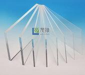 厂家定制亚克力台卡有机玻璃广告例牌折弯太卡桌牌PMMA表示架