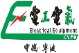2017中国国际电工电气博览会