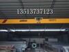 郑州起重机、行车,质量好的行车LD5T-19.5米电动单梁桥式起